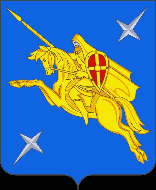 Герб города Пересвет