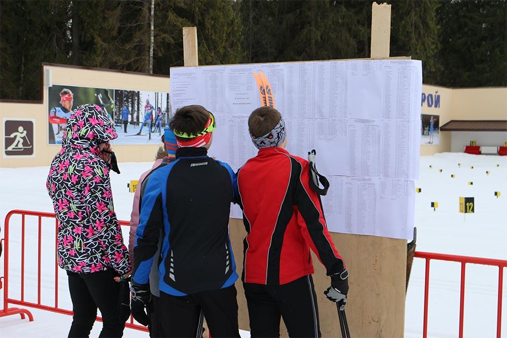 Лыжная гонка на призы Николая Зимятова прошла в Пересвете